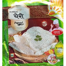 Cheri Papad Delicious Tasty & Pure Papad  200 gm